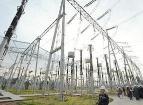 电力系统.jpg