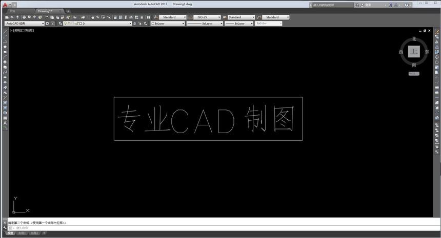 CAD制圖.jpg