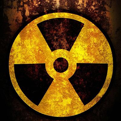 核污染治理