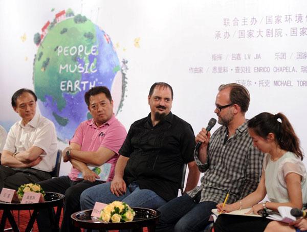 世界环境日主题音乐会举办