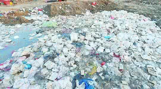 固体废物污染