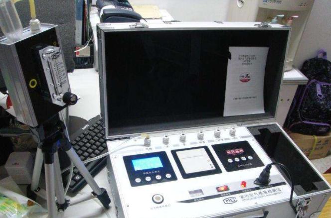 甲醛检测设备.png