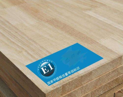 E1环保板材