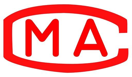 附图:CMA认证标志