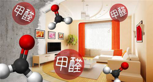 附图:室内甲醛污染