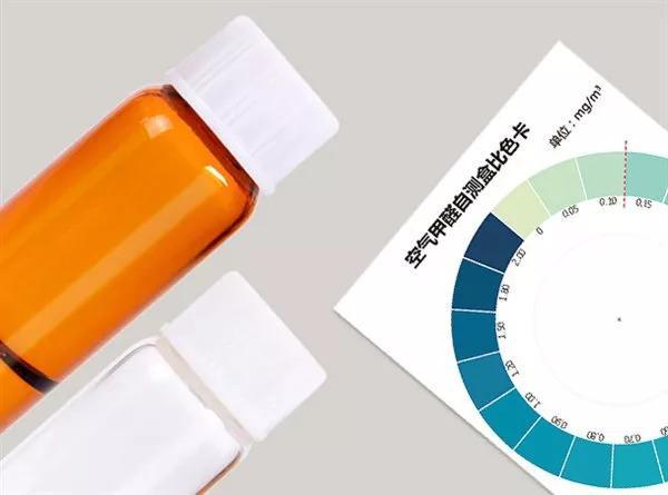 附图:甲醛检测盒