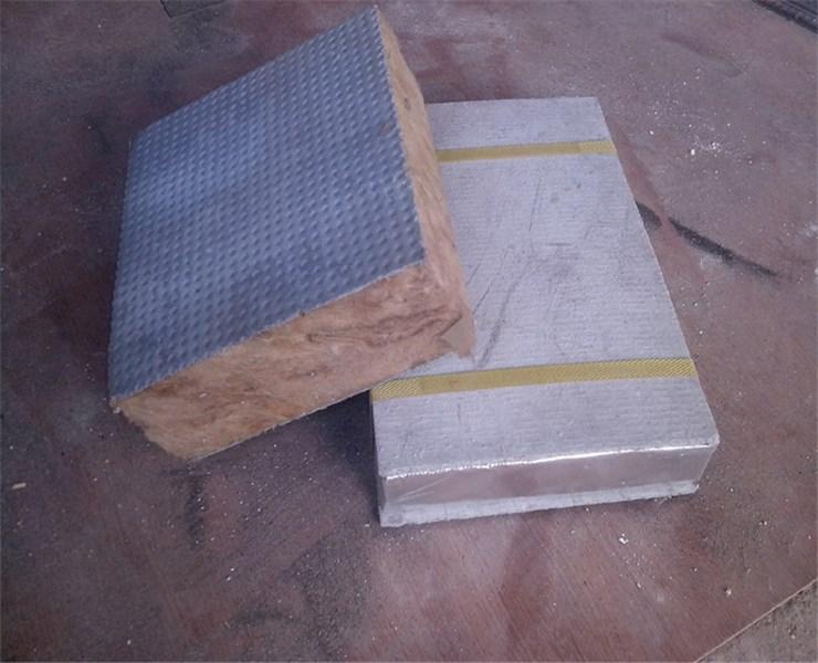 複合岩棉板