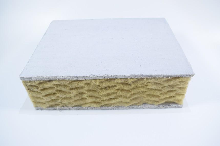 柠檬视频免费下载岩棉复合板