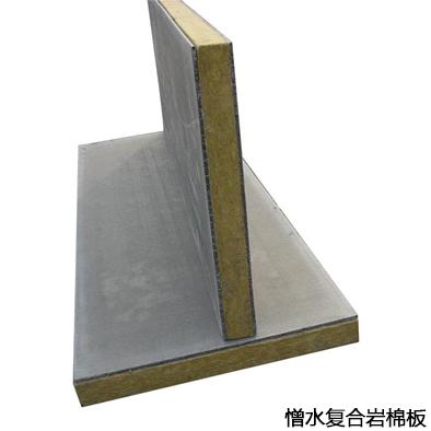 憎水复合岩棉板的正确施工步骤