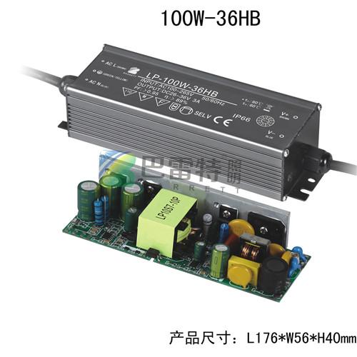 100W-36HB.jpg