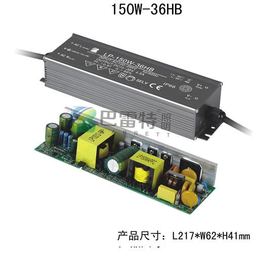 150W-36HB.jpg