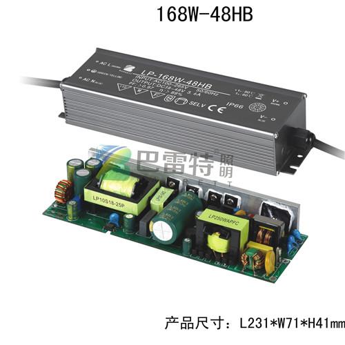 168W-48HB.jpg