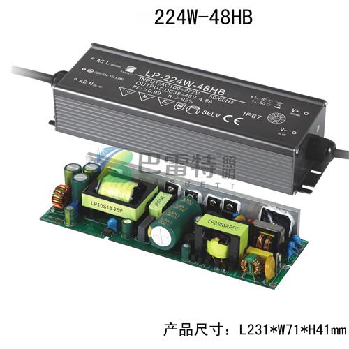 224W-48HB.jpg