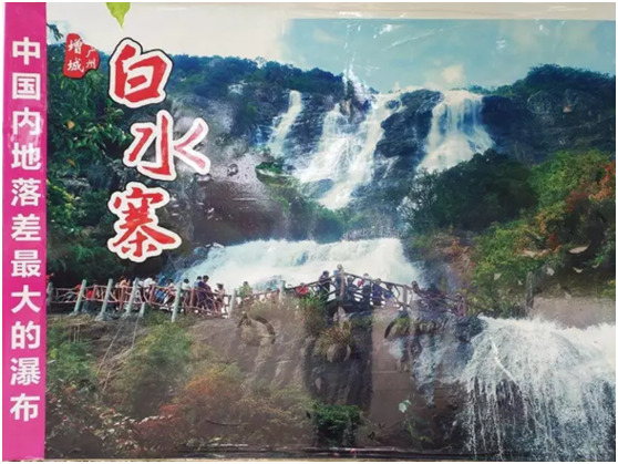 2017-07-04 凯木金