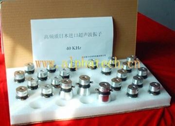 11日本原产的超声波振子(40KHz).jpg