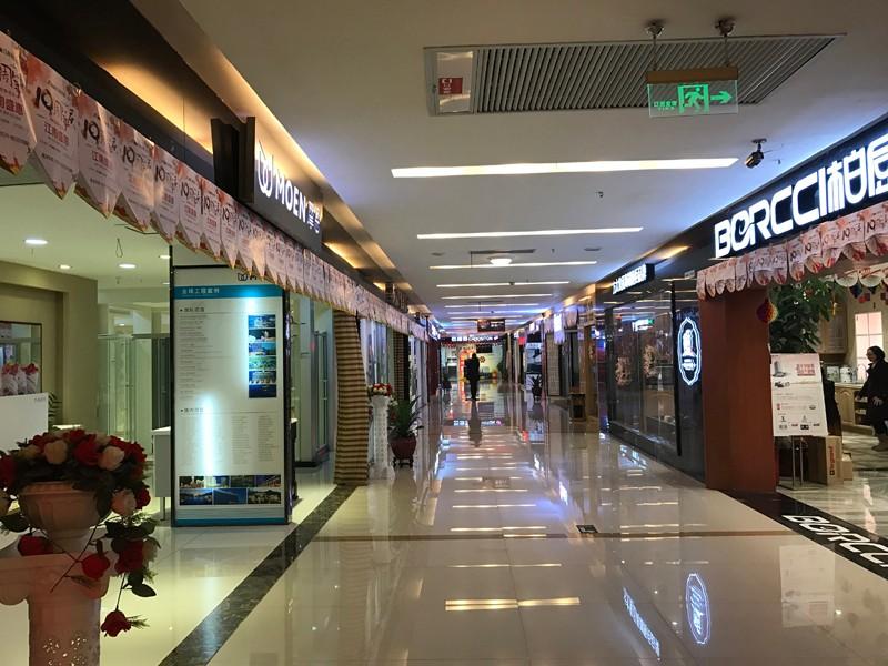 江南家居商场实景图1