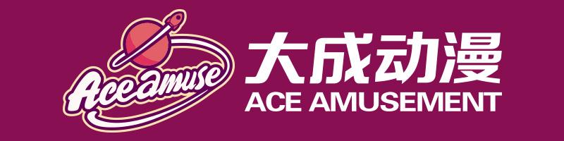 大成logo.jpg