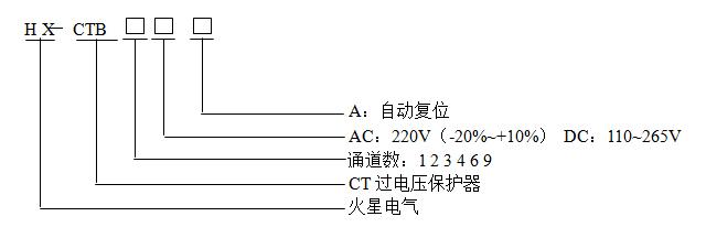 HX-CTB.jpg