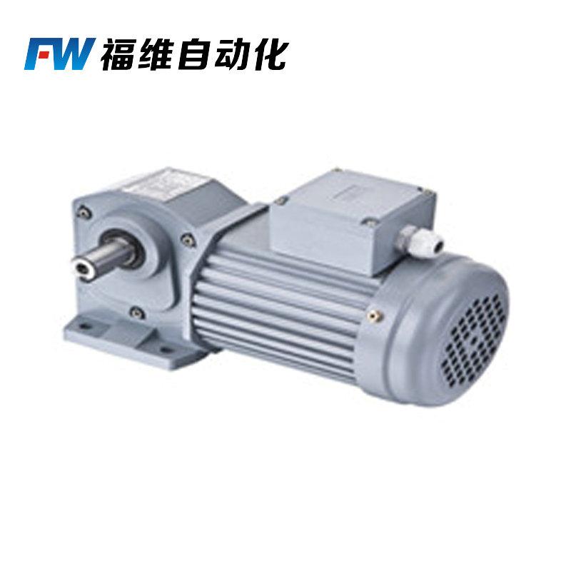 HGL直交轴齿轮减速电机15W-750W.jpg