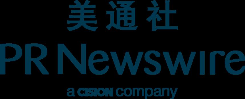 China-PRNewsire_Logo_PRINT_Blue.png