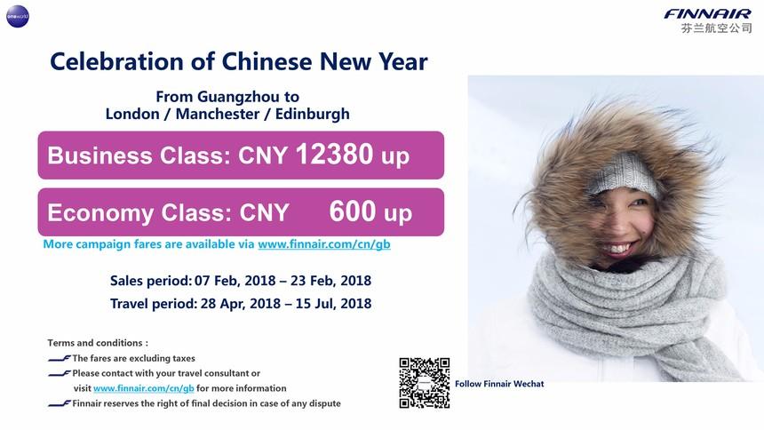 Finnair New Year Campaign Flyer-1.jpg