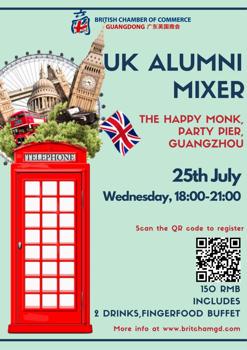 UK Alumni Poster0716_fin.png