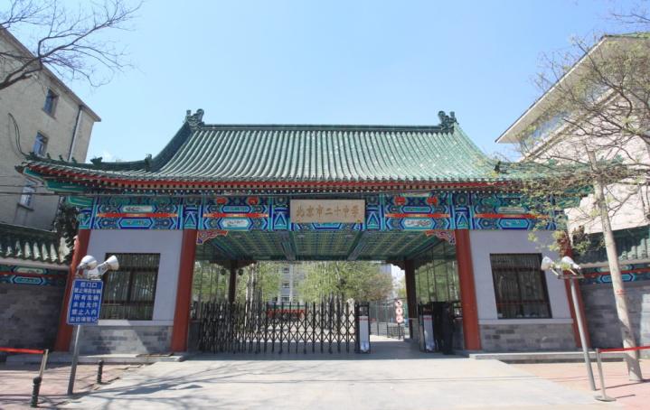 北京20中校园广播.png