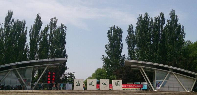 公园广播系统.png