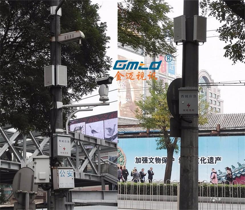 平安城市广播.jpg