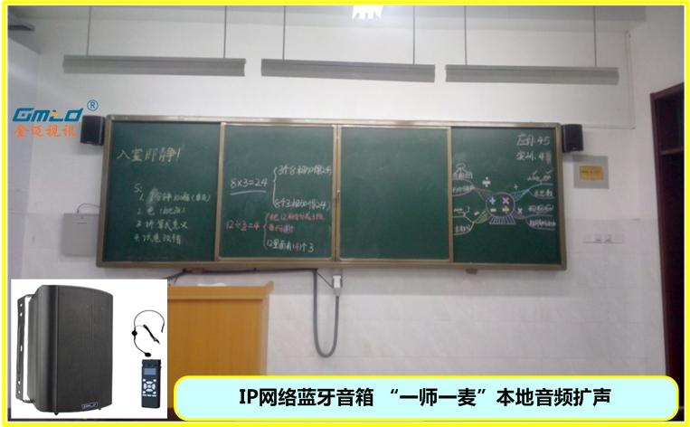 山东聊城2校.jpg