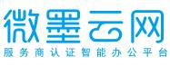网站logo认证.jpg