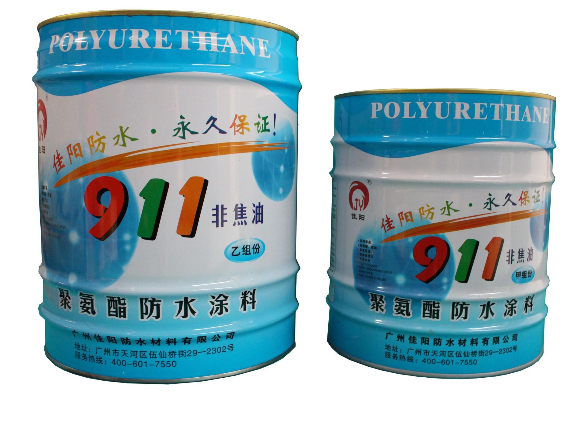 佳阳引导你,双组份聚氨酯防水涂料是这样施工的!