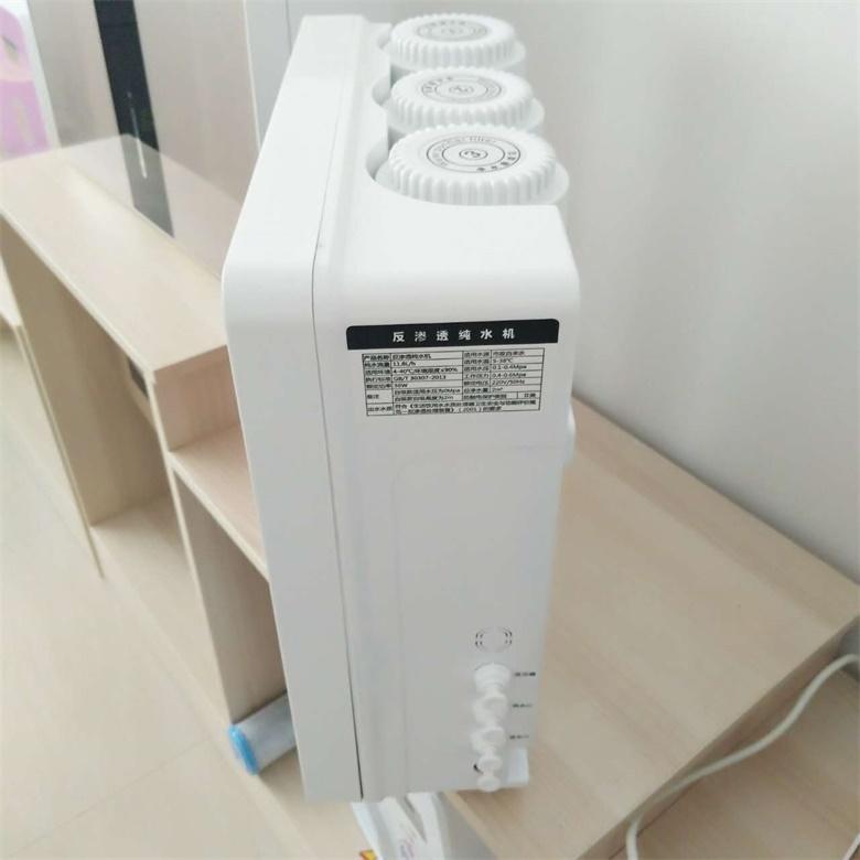 豪华即热一体纯水机50RO-5--优化图片2.jpg