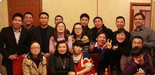 TYREFULL FAMILY