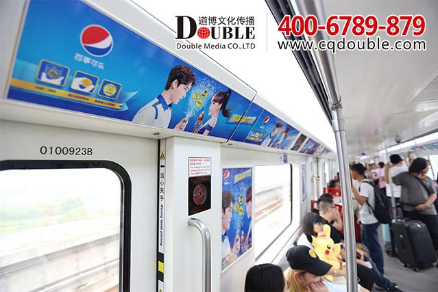 重庆地铁广告,重庆轻轨广告006.jpg