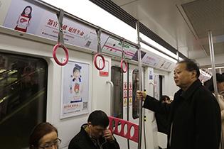 重庆轨道广告  (8).JPG