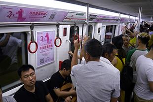 重慶輕軌廣告公司.jpg