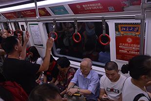 重慶地鐵廣告.jpg
