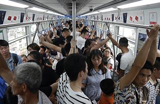 重庆地铁广告.jpg