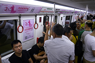 重庆地铁平面广告.jpg