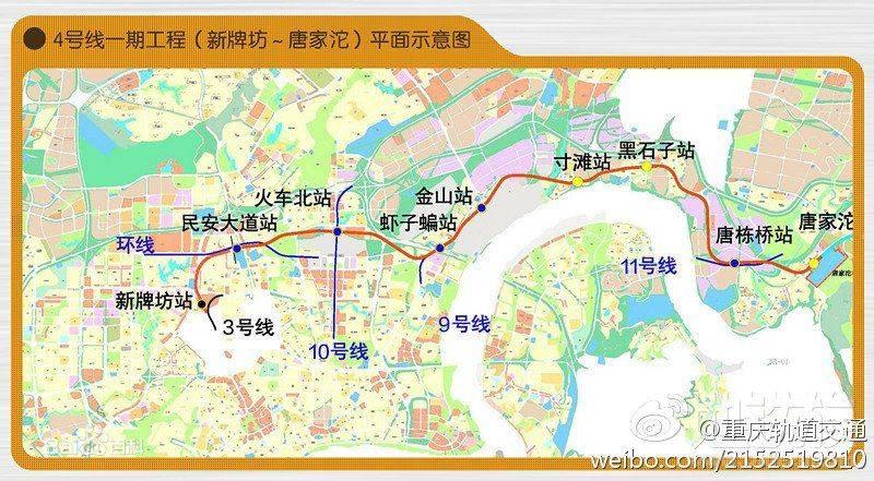 重庆轻轨4号线.jpg