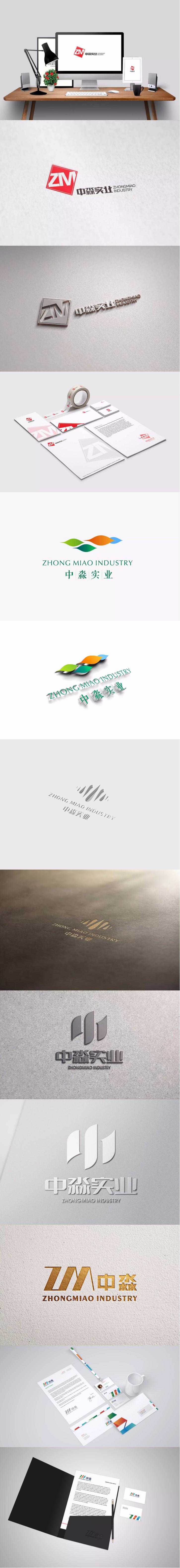 重庆中淼实业-山也设计 -猪八戒网.jpg