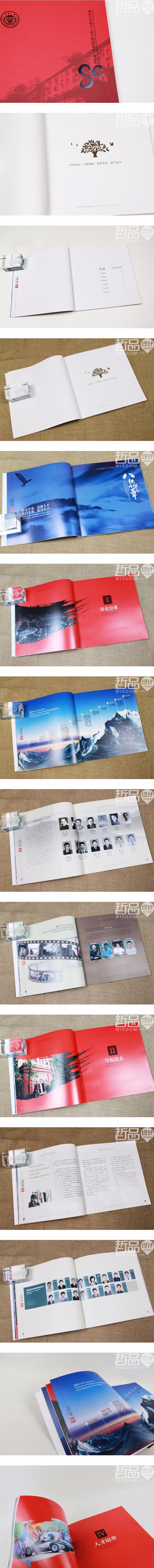 重庆大学电气工程学院80周年.jpg