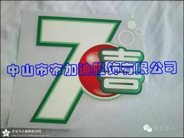 item (4).jpg