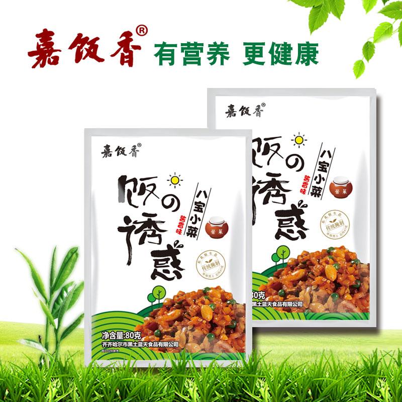 八寶菜醬香味80g.jpg