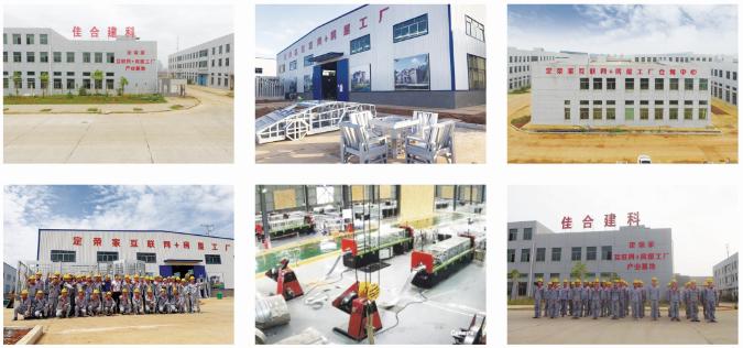 湖南生产基地2.png