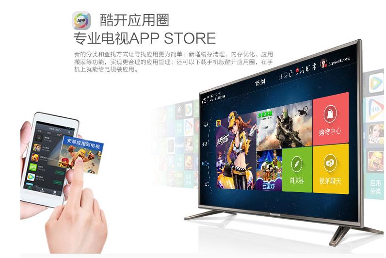 创维49e6000 智能电视机49寸wifi高清网络液晶电视机