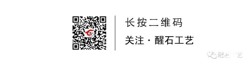 微信图片_20190101094152.jpg