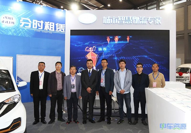 全国首家新能源物流车线上分时租赁西安启动