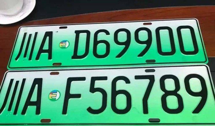 744x0_1_autohomecar__ChsEfFvETneAUaPPAAP-SbsPD-I038